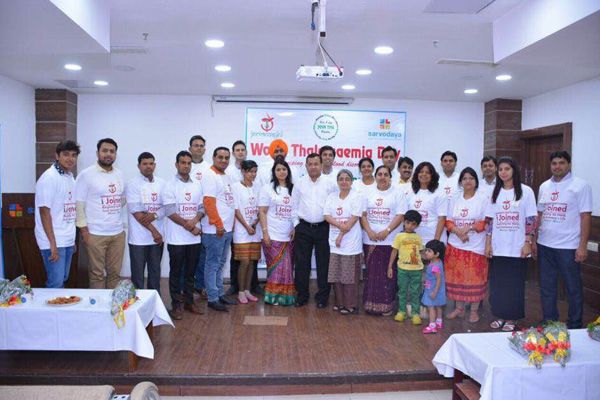 World Thalassaemia Day