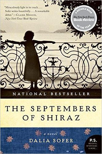 The trailer of The Septembers of Shiraz has been released