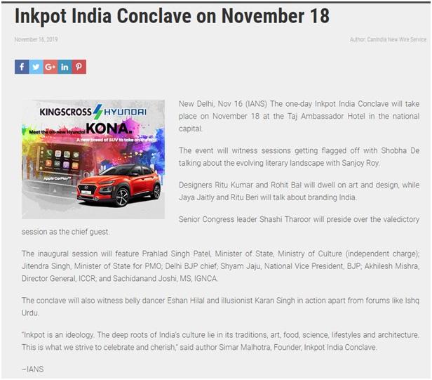 www.canindia.com