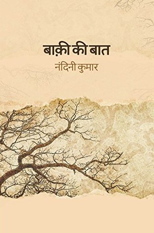 Baaki Ki Baat by Nandini Kumar