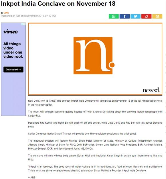 www.newsd.in